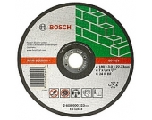 STONE CUTTING  DISC 115X22  BOSCH