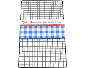 CAKE COOLING TRAY N/S 40X25CM